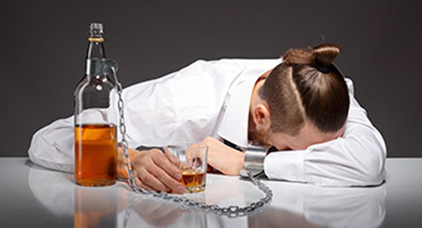 Алкогольная зависимость - болезнь или привычка?