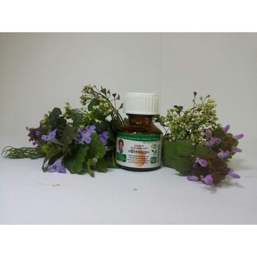 Фитовир